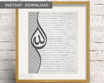 Instant Download! 99 Names of Allah- Asma ul-husna, Islamic Design Art Print with Geometric Florals 8x10""