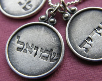 Hebrew  Judaica.  Names. Dates. Monograms. Latitude & Longitude. Quotes . Wedding . Bride. Mother Day Gift.Hebrew and English Jewelry