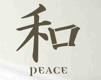 Peace Kanji Symbol Stencil/ Plastic/ Reusable/ Decor/ Template/ Choose size