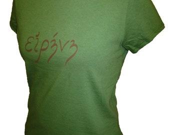 PEACE in Greek Organic Cotton and Organic Bamboo Women's Shirt in Green - Tshirt Size S, M, L, XL - Christian Womens Shirt