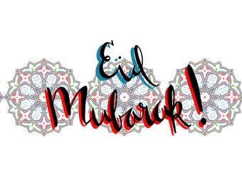 Eid Mandala Card 2