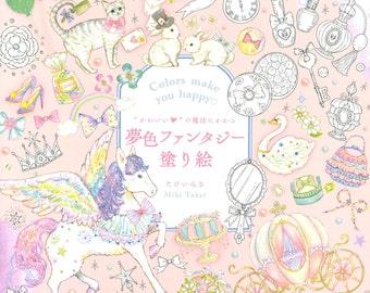 "Coloriage Coloring Book""Dream color fantasy coloring according to the magic of Kawaii""[4309277063]"