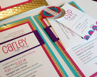 Bright and Fun Bat Mitzvah Invitation