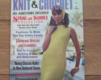 vintage 1972 womans world knit and crochet patterns men women children dresses yops pants beach wear vests