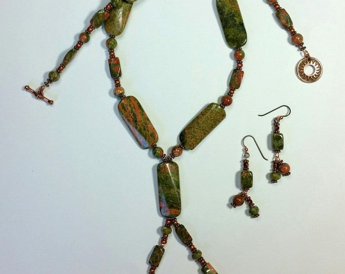 Unakite and Copper Lariat Style Necklace and Double Drop Matching Earrings - Green and Orange Natural Stone Jewelry - Earthy Jewelry