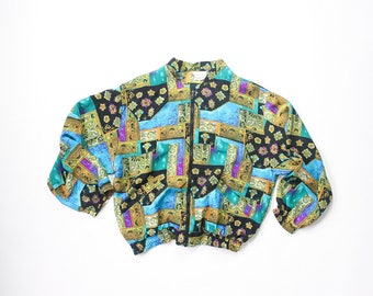 90s Bomber 1990s Trophy Jacket 80s Cardi Windbreaker Oversized Slouchy 1980s Regal Royal Baroque All Over Print Warm Up Trainer Zip Up Top