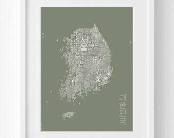 South Korea Map in Hangul – Typographic Map – Korean Wall Art – Art Print – Korea Gift – In Three Sizes – Poster – More Colours Available