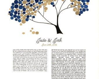 Ketubah Watercolor - ACACIA TREE SUNRISE - Ketubah Calligraphy with personalized names and date, Custom painted Ketubah