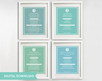 4 Quls Quran, Islamic Art, Modern Islamic Wall Art, Islamic DIGITAL DOWNLOAD