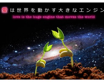 2017 Card:  love is the huge engine that moves the world