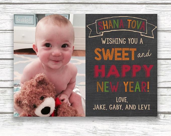 Rosh Hashanah Card, Shanah Tovah Photo Greeting Card, Jewish New Year Card, Customizable Printable Photo Card, Fall Photo Card