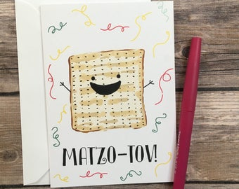 matzo card - jewish wedding card - foodie card - pun card - mazel tov card - congratulations card - engagement card -bar mitzvah card