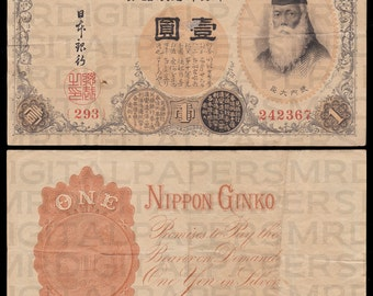 Japanese Yen Currency Money Bill. 9.25 x 11. Antique Digital Paper Download Scrapbooking Supplies Instant Download. High Resolution