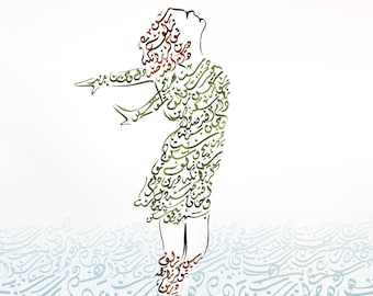 Tresses in the Wind - Poetry by Shams Tabrezi    Giclee Art   Contemporary Islamic Wall Decor Arabic Calligraphy