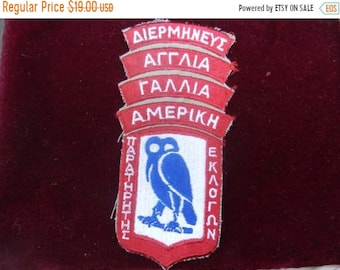 Spring Sale Vintage Post WW2 Copy of the Greek Election Patch