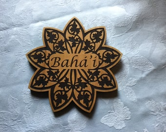 Baha'i Nine Pointed Star Plaque, Wood Laser cut