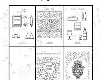 Printable Digital download | Set 5 coloring pages - Shabbat Shalom| Instant Download |  jewish art