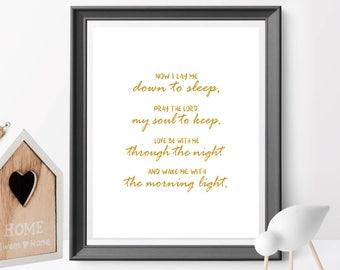 Now I lay me down to sleep, nursery decor, Bedtime Prayer wall art, Nursery bible verse, Bedtime prayer, Baptism Gift, nursery room decor v3