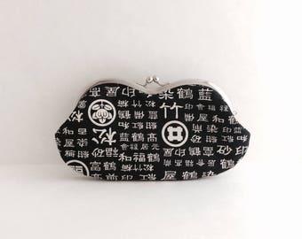 Frame Clutch Purse - Sunglasses Case - Japanese in Black