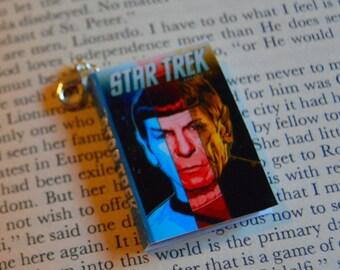 Star Trek - Zipper Charm - Purse Charm - Keychain - Free Shipping