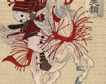 Japanese Art. Samurai Woodblock Reproductions: Hangaku Gozen, The Female Samurai, c. 1885. Fine Art Print