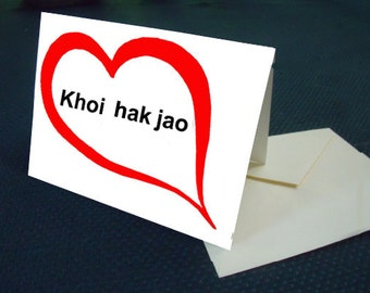 Laotian I LOVE YOU card with envelope