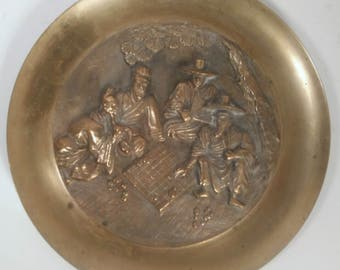 Large Antique Asian Brass Plate/Tray
