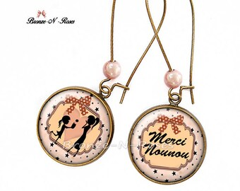 Earrings * thank you for nanny * pink glass costume jewelry gift beige glass