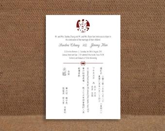 Double Happiness 囍 Stamp - Bilingual Chinese / English - Wedding Invitation (Digital Printable File)
