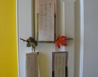Japanese Calligraphy Ornament Mobile