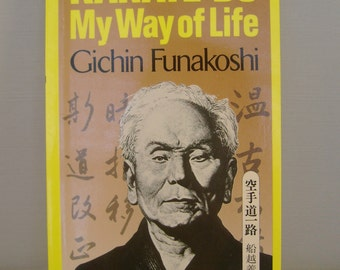 Karate Do My Way of Life by Gichin Funakoshi Vintage Paperback Book 1981 First Paperback Edition