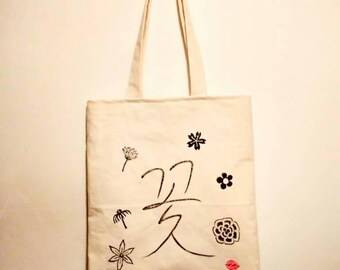 cotton bag, cotton bag, lino prints, totes bag, shopping bag, book bag, handbag, shoulder bag, Korean, Korean bag