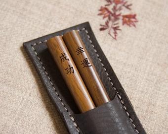 Vintage Chopsticks + Personalized Engraving