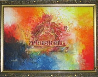 JEWISH JUDAICA ORIGINAL  Oil Painting