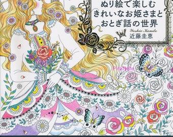 Beautiful Princess n World of Fairy Tales - Japanese Coloring Book
