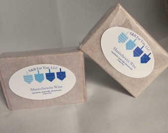 All Natural Handmade Soap - Manischewitz wine scent-A Fun Gift for The Jewish Holidays or Favor For A Bar Mitzvah or Bat Mitzvah-Shea Butter
