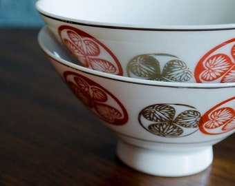 ON SALE A Pair of Vintage Asian Rice Bowls/ Tea Cups