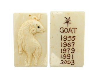 Chinese Zodiac Year of the Goat Astrology Carved Bone Goat Rectangle Top Center Drilled Bead (RK39B2b-11)