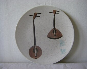 True China Red Wing Lute Song// Mandolin Small Plates