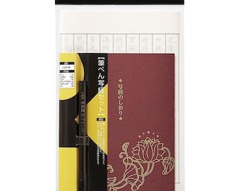 """Japanese Calligraphy Sutra """"SHAKYO""""Copying Paper(15sheets) set , made in Japan ;Kuretake"""