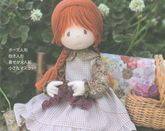 Out-of-print Master Mari Yoneyama collection 01 – Yoneyama's Handmade Dolls – Japanese craft book