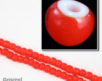5/0 White Heart Red Czech Seed Bead (40 Gram) #CSA043