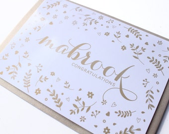 Mabrook, Congratulations. Islamic Greeting Card. Comes with a Gold Envelope. Limited Edition 3 - Golden Floral Collection.