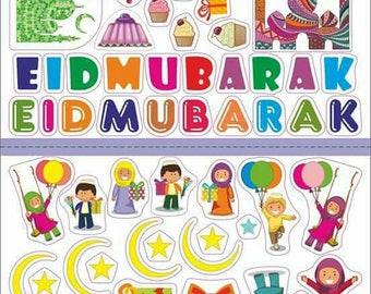 Amazing Class Eid Al-Fitr Decorations - il_340x270  HD_812997 .jpg