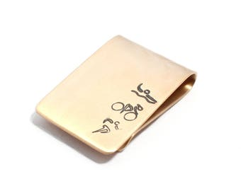 Triathlete Money Clip in Bronze or Sterling Silver, Swimming, Bicycling, Running, Endurance Athlete, Gift for Him, Marathon, Anniversary