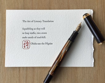 The Art of Literary Translation - Original Limited Edition Broadside Written and Printed By Sam Hamill