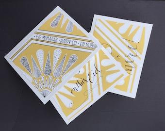 Eid Cards - Set of 3