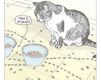 Cat print 'Anything for vegans?' in Hebrew -  featuring Spageti, the famous Israeli cat from Ha'aretz Newspaper Comics