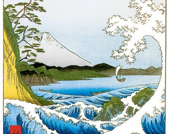 Hand-cut wooden jigsaw puzzle. SEA at SATTA JAPAN. Hiroshige. Japanese woodblock print. Wood, collectible. Bella Puzzles.