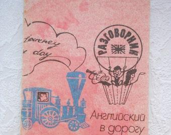Vintage Phrasebook Russian English Phrasebook Educational Pocket Phrasebook Vintage Dictionary Compact Phrasebook Travel Phrasebook Art